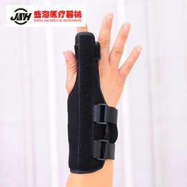 手指外翻矫正器 拇指矫正器 腕部护理带 医用固定套拇指固定套