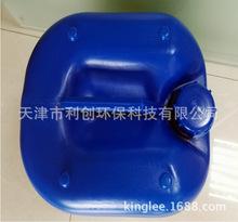 反滲透膜阻垢劑 GE貝迪MDC220 酸性緩釋分散劑 美國進口阻垢劑