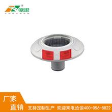 晗琨太陽能鑄鋁道釘燈  反光道釘 路面出口反光釘  路障警示燈