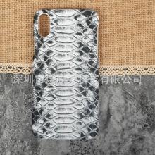 iPhoneX原创蛇皮纹图案 创意礼品水贴磨砂壳 水转印图案订制工厂