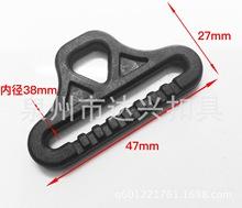 38mm1.5寸登山背包书包鞋配件塑料扣具加厚挂钩吊圈环D形扣