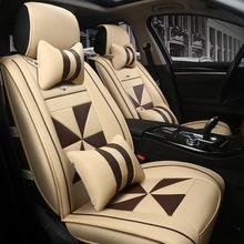 现代新途胜名图领动朗动悦纳ix25伊兰特ix35汽车坐垫四季全包座套