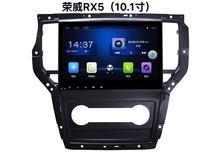 350 360榮威 RX5安卓大屏行車記錄儀胎壓監測語音控制智能導航儀