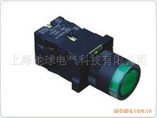 供施耐德带灯按钮XB2-EW3361/EW3462 LED