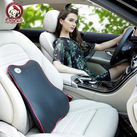 Car memory cotton lumbar support Summer leather lumbar massage back pillow  Car back cushion cushion