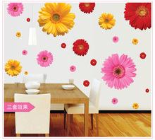 旅康AY6015三色雛花朵墻貼臥室客廳電視沙發背景裝飾可移除貼畫