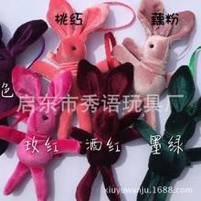 韩国丝绒许愿兔长脚兔公仔永生花束兔子娃娃配件毛绒玩具包包挂件