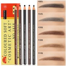 亨丝1818拉线眉笔防水防汗不脱色不掉色彩妆美妆批发正品 画眉笔