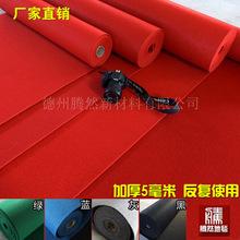 红色加厚婚庆地毯家用卧室楼梯台阶地毯开业防滑迎宾舞台满铺长期