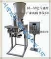 25公斤粉末自动充填机  粉末定量装包机  粉末称重装袋机