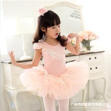一件代发高贵亮片儿童芭蕾舞裙 女童短袖舞蹈服裆部开扣Q2550