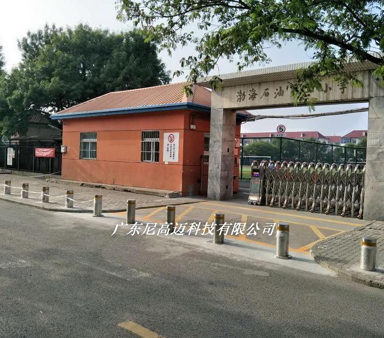 天津雷竞技下载官方版柱