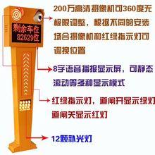 智能车牌自动识别停车场管理系统 含道闸全套设备11800 厂家直销