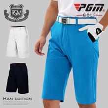 新品!PGM  高尔夫裤子 男款运动短裤 球裤服装 夏季球裤 透气
