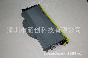 适用于联想M7205 M7250打印机碳粉盒 M7260 M7215碳粉墨盒LT2922