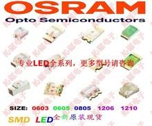 全新原装OSRAM发光二极管LG T676