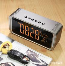 DY33L便携式蓝牙音箱双喇叭4.0可插卡大屏显示时钟双闹铃厂家直销