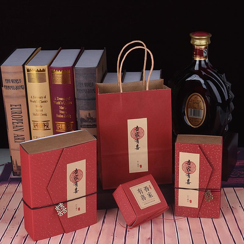 喜糖盒中式创意瓦楞纸盒婚礼喜糖袋礼品盒中国风喜糖盒子