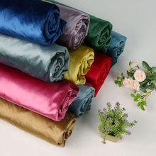 厂家直销2.8米宽幅意大利绒 纯色绒布 舞台背景沙发窗帘布料批发