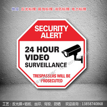 24 hour video surveillance  trespassers will be prosecuted