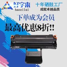 廠家直銷 適用  Xerox Phaser-3117 3122 3124 3125 兼容硒鼓