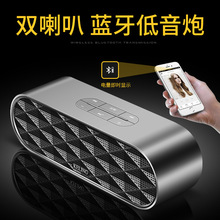 Keling F4 wireless bluetooth speaker mobile phone mini stereo portable card U disk charging car subwoofer