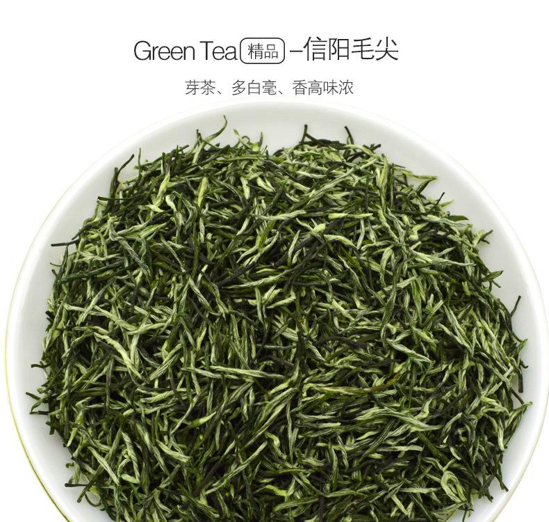 信阳毛尖2017新茶明前茶 精品散茶500g