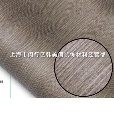 lg百丽芙装饰贴膜 进口木纹贴膜 环保LG波音软片CW/EW407