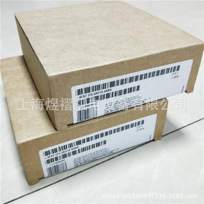 原装6ES7331-1KF02-4AB1西门子PLC S7-300系列模拟量输入模块