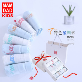 Children's underwear gift box Mom and Dad pro boy boy parent-child seven-piece week pants male baby boxer briefs