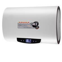 储水式电热水器 超薄遥控式家用热水器 金属铁外壳 电器批发正品