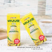 批发 韩国 进口 Binggrae宾格瑞牛奶饮料香蕉味200ml 24盒一箱