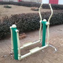 户外运动健身器材广州学校公园健身器材单平步机体育用品厂家批发