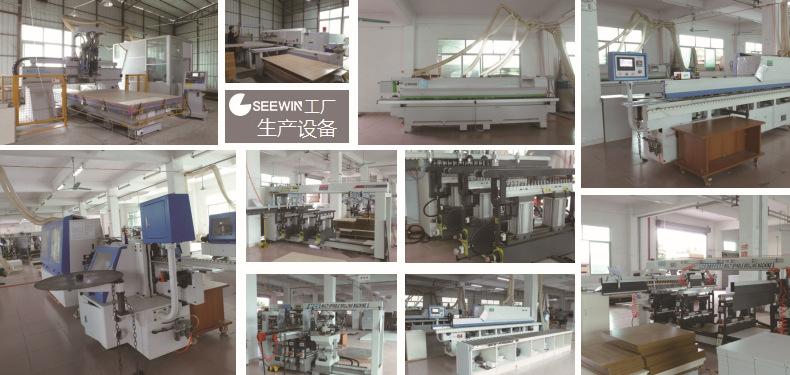 SEEWIN生产设备一览