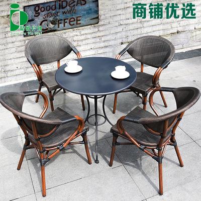户外休闲桌椅批发阳台藤椅咖啡厅藤编家具室外星巴克三五件套组合