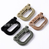 outdoors multi-function Plastic Hanging buckle Safety buckle Tactical hang buckle D-type buckle Quickdraw Carabiner Backpack hanging buckle