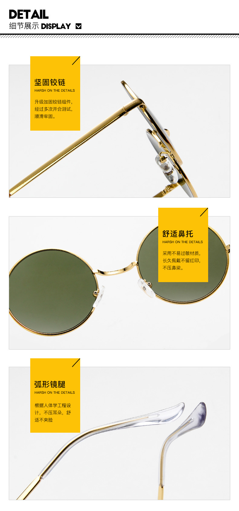 Alloy Vintage  glasses  (Alloy frame gray yellow gradient) NHKD0417-Alloy-frame-gray-yellow-gradient