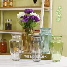 热销新款?#35813;?#24425;色水培玻璃花瓶创意家居摆件装饰简约喇叭口鲜花瓶