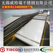 不锈钢钢板304 316L 316Ti 317L 310S 2205 2507 904L不锈钢钢板