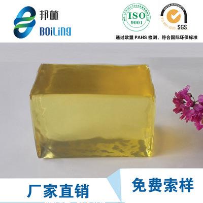 供应杭州压敏胶  塑料瓶标签专用 热熔压敏胶 施工流畅 耐温性佳