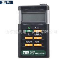 泰仕牌TES-1333太阳能功率表TES1333功率计多功能功率测量仪表