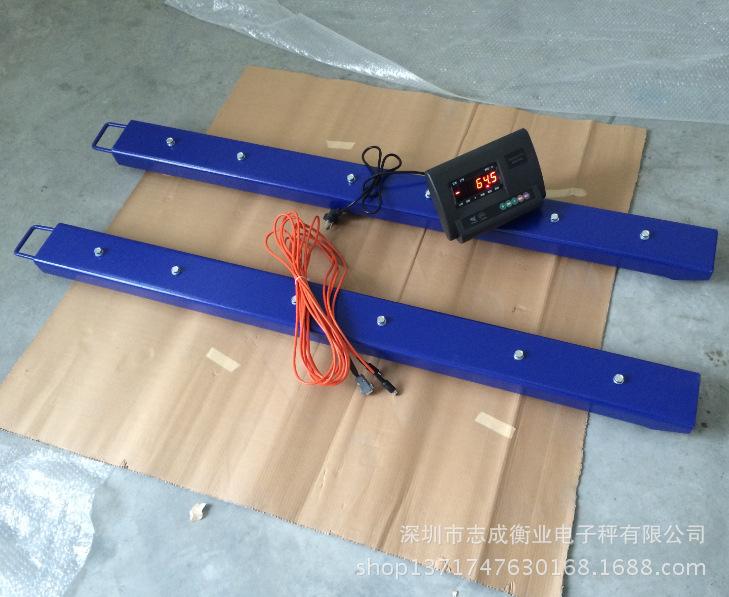 【非标条形秤 1吨条形电子秤承重图片】非标条条形电子地磅厂家