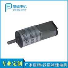 厂家生产16RS030直流3V小功率微型减速电机 微型减速马达声音优良