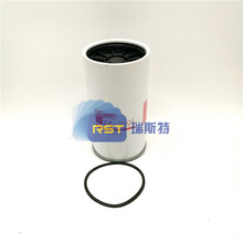 供應油水分離濾芯FS19591 2914823600 3222308994