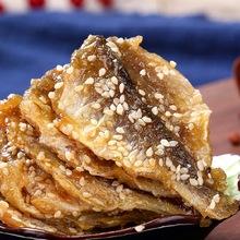 香酥小黄鱼干250g黄花鱼干货北海特产即食鱼肉干零食香辣烤鱼片