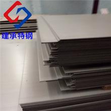 廠家批發201不銹鋼 批發201不銹鋼板 熱銷供應裝飾工程201不銹鋼