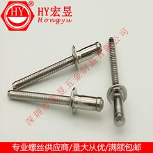 304全不锈钢单鼓抽芯铆钉单鼓拉铆钉结构铆钉单鼓拉钉系列