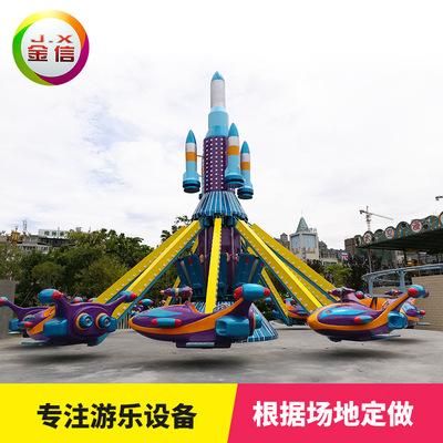 自控飞机 20座自动旋转升降飞机 大型儿童游乐设备旋转飞机
