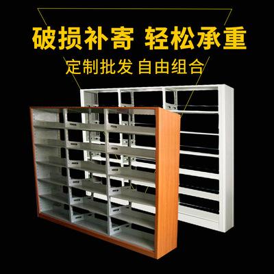 钢制简易书架 钢木创意组合书架书柜  双面简约时尚钢制图书架