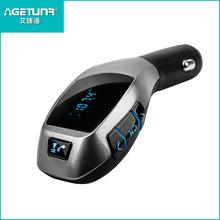 AGETUNR/艾捷通X5 新款发射器蓝牙MP3 车载蓝牙fm发射器